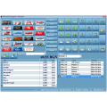 Търговски софтуер Microinvest Склад Pro Light + Ваучер за 50 лева*