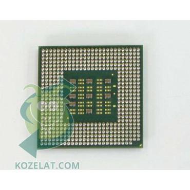 Процесор за компютър Intel Pentium IV, 1600Mhz, 400MHz, Socket 478