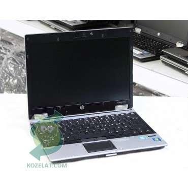 HP EliteBook 2540p-2544