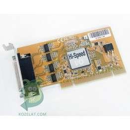 PCI контролер за компютър Различни марки MRI-PCI4S/R