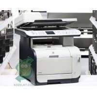 HP Color LaserJet CM2320fxi