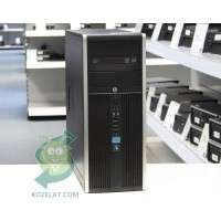 HP Compaq Elite 8200CMT
