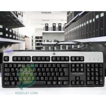 Клавиатура HP KB-0316, Dutch Keyboard,Silver/Black