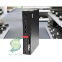 Lenovo ThinkCentre M710s