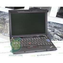 Lenovo ThinkPad X200s