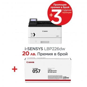 Canon i-SENSYS LBP226dw + Canon CRG-057