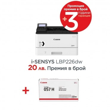 Canon i-SENSYS LBP226dw + Canon CRG-057H