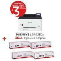 Canon i-SENSYS LBP621Cw + Canon CRG-054H BK + Canon CRG-054H C + Canon CRG-054H M + Canon CRG-054H Y