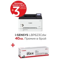 Canon i-SENSYS LBP623Cdw + Canon CRG-054H BK