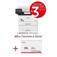 Canon i-SENSYS MF428x Printer/Scanner/Copier + Canon CRG-052