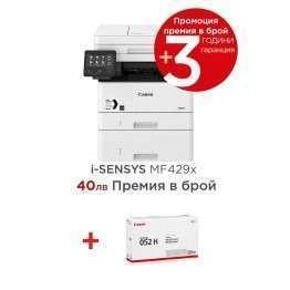 Canon i-SENSYS MF429x Printer/Scanner/Copier/Fax + Canon CRG-052H