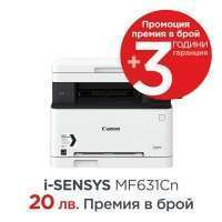 Canon i-SENSYS MF631Cn Printer/Scanner/Copier