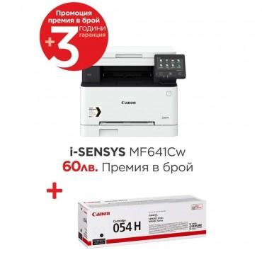 Canon i-SENSYS MF641Cw Printer/Scanner/Copier + Canon CRG-054H BK
