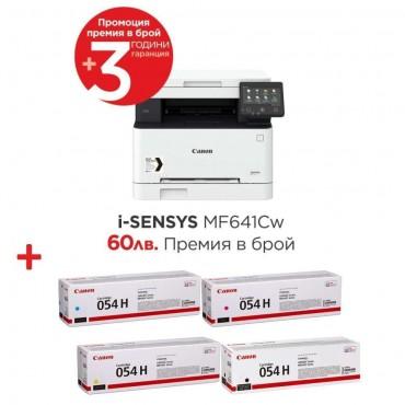 Canon i-SENSYS MF641Cw Printer/Scanner/Copier + Canon CRG-054H BK + Canon CRG-054H C + Canon CRG-054H M + Canon CRG-054H Y