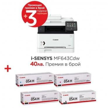 Canon i-SENSYS MF643Cdw Printer/Scanner/Copier + Canon CRG-054H BK + Canon CRG-054H C + Canon CRG-054H M + Canon CRG-054H Y