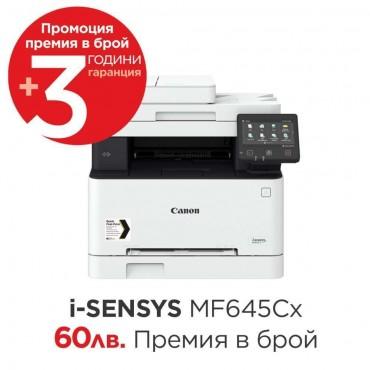 Canon i-SENSYS MF645Cx Printer/Scanner/Copier/Fax