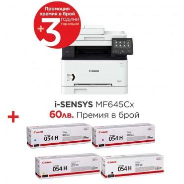 Canon i-SENSYS MF645Cx Printer/Scanner/Copier/Fax + Canon CRG-054H BK + Canon CRG-054H C + Canon CRG-054H M + Canon CRG-054H Y