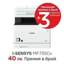 Canon i-SENSYS MF735Cx Printer/Scanner/Copier/Fax