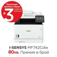 Canon i-SENSYS MF742Cdw Printer/Scanner/Copier