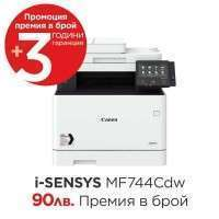 Canon i-SENSYS MF744Cdw Printer/Scanner/Copier/Fax