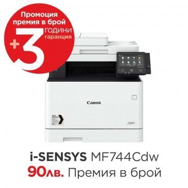 Canon i-SENSYS MF744Cdw Printer/Scanner/Copier/Fax