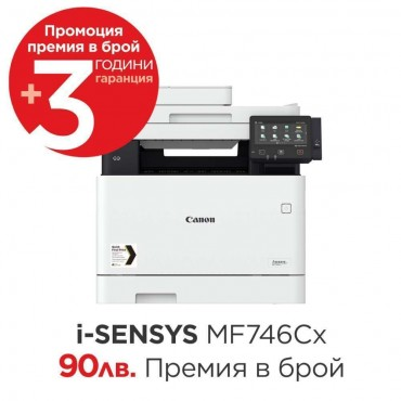 Canon i-SENSYS MF746Cx Printer/Scanner/Copier/Fax