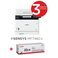 Canon i-SENSYS MF746Cx Printer/Scanner/Copier/Fax + Canon CRG-055H BK