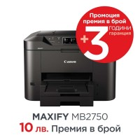 Canon Maxify MB2750 All-in-one