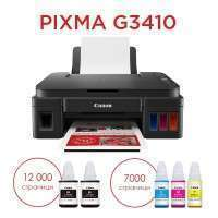 Canon PIXMA G3410 All-In-One