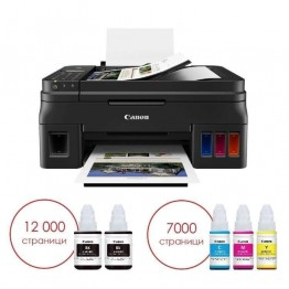 Canon PIXMA G4411 All-In-One
