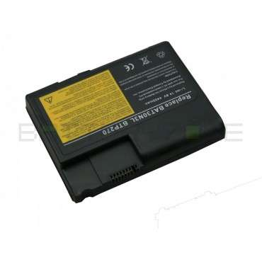 Батерия за лаптоп Acer TravelMate 270, 4400 mAh