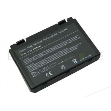 Батерия за лаптоп Asus A Series A41I, 4400 mAh