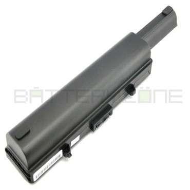 Батерия за лаптоп Dell Vostro 500, 8800 mAh