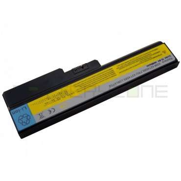 Батерия за лаптоп Lenovo 3000 G555, 4400 mAh