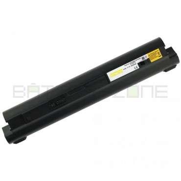 Батерия за лаптоп Lenovo IdeaPad S10-2 2957, 4400 mAh