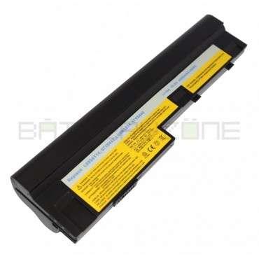 Батерия за лаптоп Lenovo IdeaPad S205, 4400 mAh
