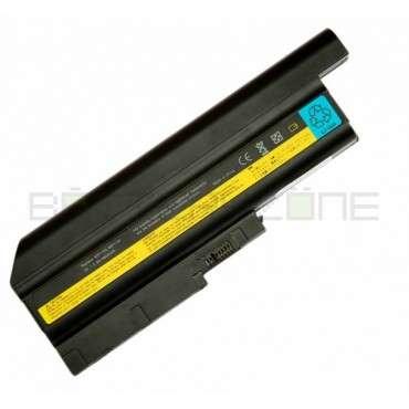Батерия за лаптоп Lenovo ThinkPad R60e Series, 6600 mAh
