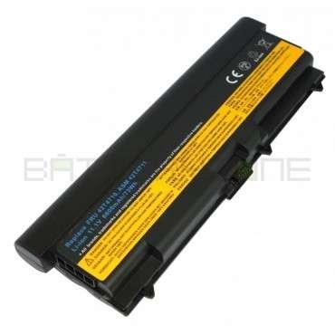 Батерия за лаптоп Lenovo ThinkPad T510, 6600 mAh