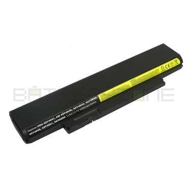 Батерия за лаптоп Lenovo ThinkPad X130e, 4400 mAh