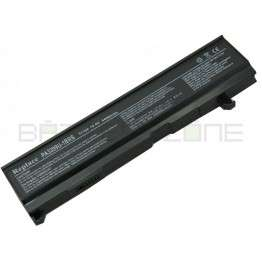 Батерия за лаптоп Toshiba Dynabook CX/975LS