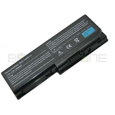 Батерия за лаптоп Toshiba Equium P200 Series