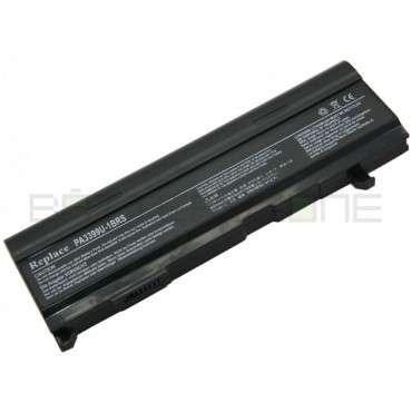 Батерия за лаптоп Toshiba Satellite A105-S4284, 6600 mAh