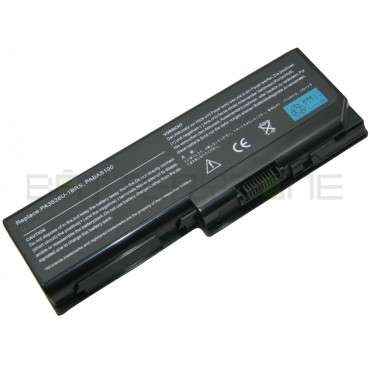 Батерия за лаптоп Toshiba Satellite P205 Series, 4400 mAh
