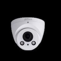 Мрежова IP куполна камера Dahua с варифокален обектив 4 Megapixel, IR, Day&Night, micro SD, IPC-HDW2421R-ZS